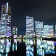 Stock Photo: Night of Yokohama