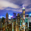 Cityscape in Hong Kong at night — Stock Photo