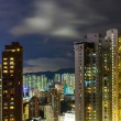 Downtown district in Hong Kong — Stock Photo #35338433