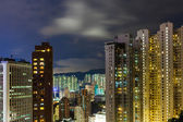 Downtown district in Hong Kong — Stock Photo
