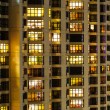 Extrior of apartment building at night — Stock Photo
