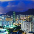 Urban Cityscape in Hong Kong at night — Stock Photo
