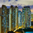 Cityscape in Hong Kong — Stockfoto