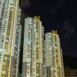 Residential building in Hong Kong at night — Stock Photo