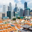 Singapore city skyline — Stock Photo