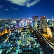 Cityscape in Tokyo at night — Stock Photo #35797705