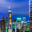 Stock Photo: Hong Kong skyline at night
