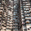 Old building in Hong Kong — Stock Photo #35891493