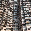 Stock Photo: Old building in Hong Kong