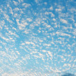 Sunny day cloudscape — Stock Photo