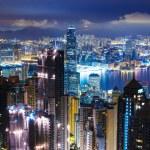 Hong Kong skyline from Peak at mid night — Stock Photo #36370235