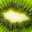 Stock Photo: Green kiwi