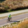 Stock Photo: Cycling road