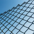 Outdoor Chain link fence — Stock Photo