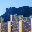 Stock Photo: Kowloon residential building