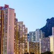 Stock Photo: Kowloon residential district