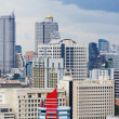 Bangkok city — Stock Photo #37414999