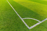 Corner of a synthetic football field — Stock Photo