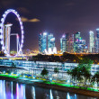 Singapore city — Stock Photo #37849309