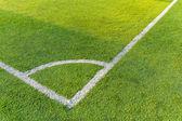 Synthetic football field — Stock Photo