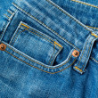 Jeans pocket — Stock Photo #37990751