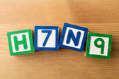 H7N9 alphabet toy block — Stock Photo