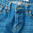 Jeans zip up — Stock Photo #38067583