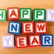 Happy new year toy block — Stock Photo #38067671