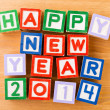 Happy new year for 2014 toy block — Stock Photo