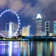 singapore skyline — Stock Photo