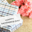 Stock Photo: Mothers day concept