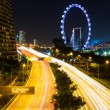 Singapore city at night — Stock Photo