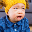 Stock Photo: Asian baby boy crying