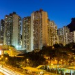 Hong Kong at night — Stock Photo #38552403