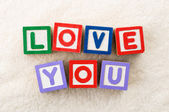 Love you toy block — Stock Photo