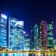 Stock Photo: Financial district in Singapore