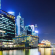 Singapore city — Stock Photo #38844703