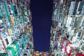 Packed building in Hong Kong — Stock Photo
