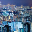 Hong Kong skyline — Stock Photo #39028607