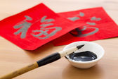 Writing calligraphy for chinese new year — Stock Photo