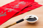 Traditionellen chinesischen couplet für chinesischen neujahrsfest — Stockfoto