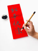 Chinese new year calligraphy — Stock Photo