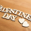 Stock Photo: Vintage wooden letters forming phrase Valentines day