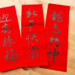 Chinese new year calligraphy — Stock Photo #39247165