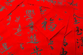Chinese new year calligraphy — Stock Photo