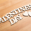 Stock Photo: Wooden letters forming phrase Valentines day