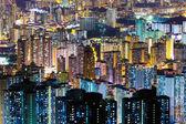 香港城市天际线 — 图库照片