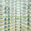 Stock Photo: Hong Kong apartment