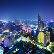 Bangkok city — Stock Photo #39741903