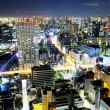 Tokyo at night — Stock Photo #39742371